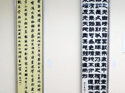 九州選抜書道展で高評価