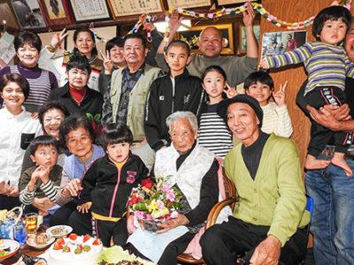 「茶寿(108歳)おめでとう」