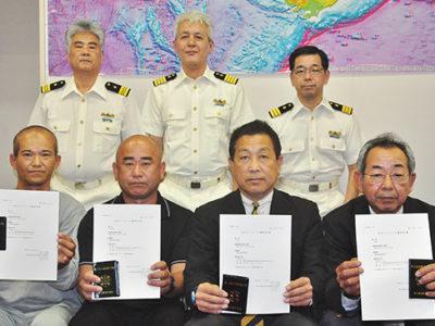 新たに4人、海上安全指導員