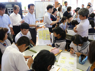 龍郷町教委「環境教育」授業公開