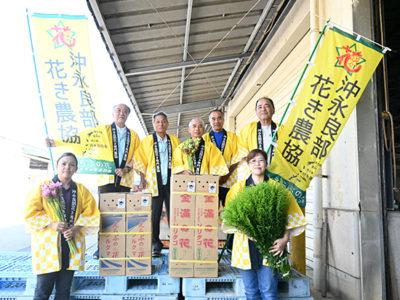 沖永良部花き専門農協「日本秋祭in香港」で展示