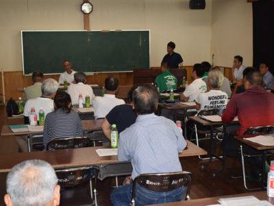 JAあまみ果樹部会総会