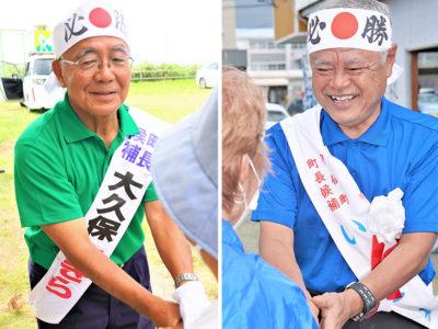 伊仙町長選17日投開票