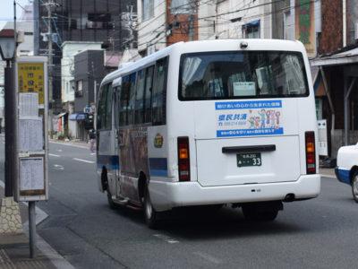 しまバス財政支援要請