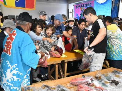 せとうち大漁祭り